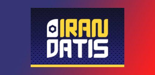 دیجی 323 برند ایران داتیس