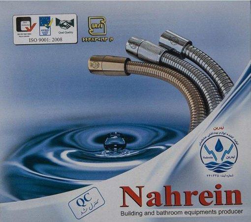 سر شیر آب نهرین مدل T18